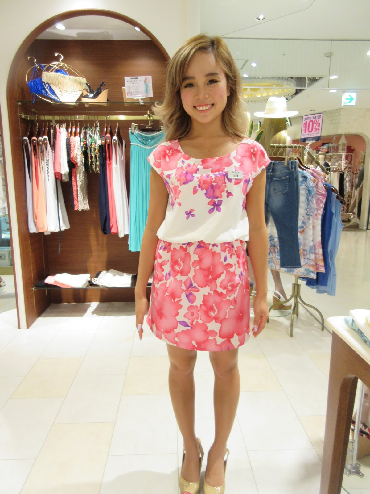 japan Clothes teens for