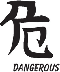 Chinese symbols for ass