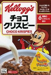 and Asian cereal mik