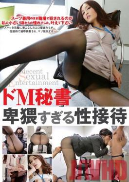 HOT MOVIE What to do in earthquake japan