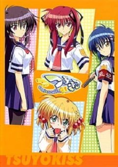 online english subbed Anime